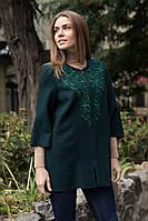 Накидка півпальто жіноча з вишивкою темно-зелене