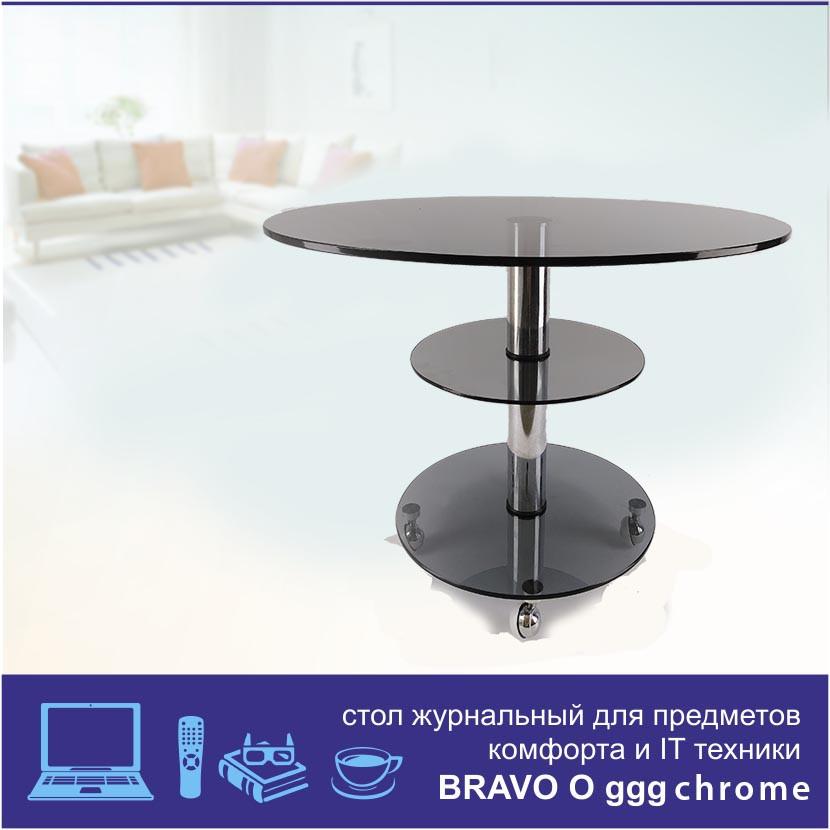 Журнальный стол Bravo Oggg chr