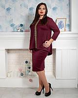Изысканный женский костюм бордовый
