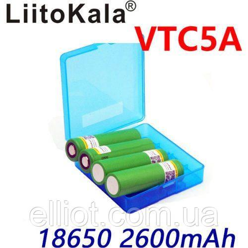 Sony 18650 VTC5A 2600mAh аккумулятор вейп LiitoKala Li-Ion