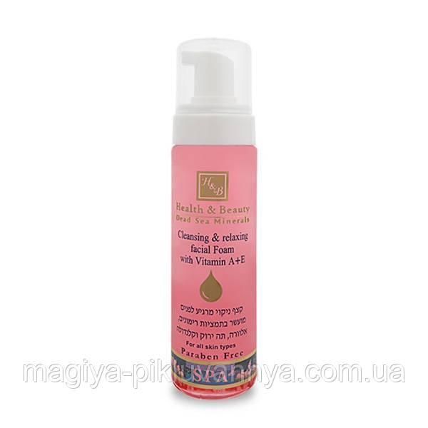 Health & Beauty Очищуючий розслабляючий мус для обличчя  Cleansing And Relaxing Mousse, 225 мл