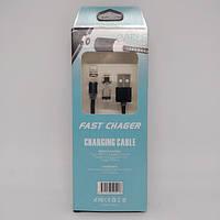 Магнитный кабель 3в1 для зарядки micro USB | Lightning | USB type C Magnetic USB Cable в оплётке ЧЁРНЫЙ, фото 1