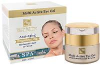 Активный гель для кожи вокруг глаз Health & Beauty с гиалуроновой кислотой и экстрактом икры 50 мл, арт 247269