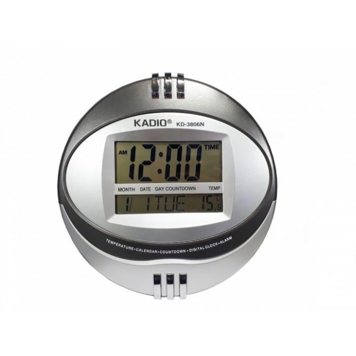 Электронные настенные часы Kenko КК 6870 с термометром Серые