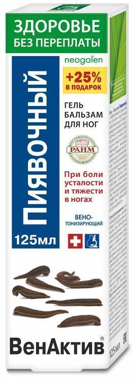 ВенАктив пиявочный гель-бальзам д/ног Королёв Фарм, 125 мл