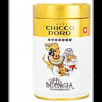 Кофе в зернах Chicco D'oro  CAFFÈ INDONESIA MONORIGINE 250г