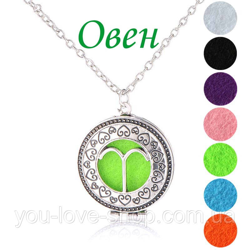 Аромамедальон со знаком Зодиака Овен для аромамасел и любимых духов