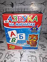 """Магниты """"Азбука"""" ИМ-03 """"Vladi Toys"""" рус."""