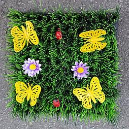 Трава коврик с бабочками   25*25 см