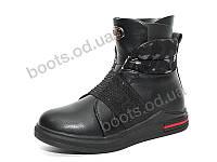 """Ботинки демисезонные детские """"Lilin"""" #1022-1. р-р 32-37. Цвет черный. Оптом"""