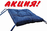 Подушка на стул 40х40 см борт 5 см синяя
