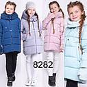 Детская зимняя куртка с митенками бренда X-Woyz  размеры 116- 164, фото 6