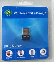 Адаптер беспроводной Bluetooth USB Bluetooth V4.0 адаптер Dual Mode