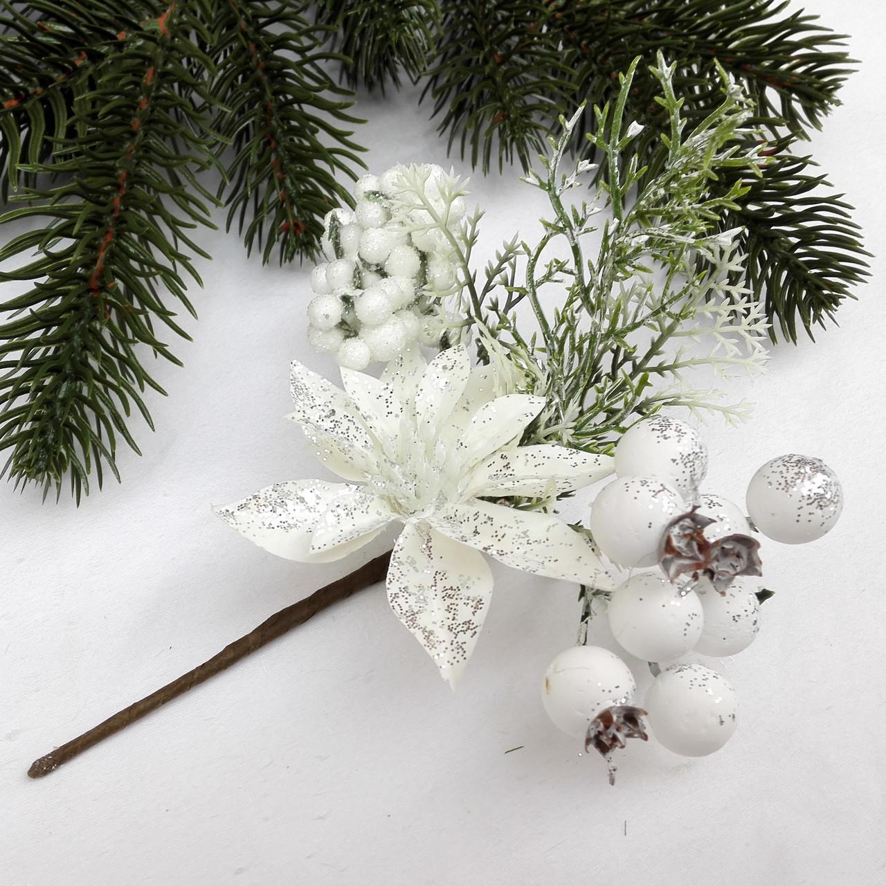 Веточка декоративная новогодняя белая  25 см