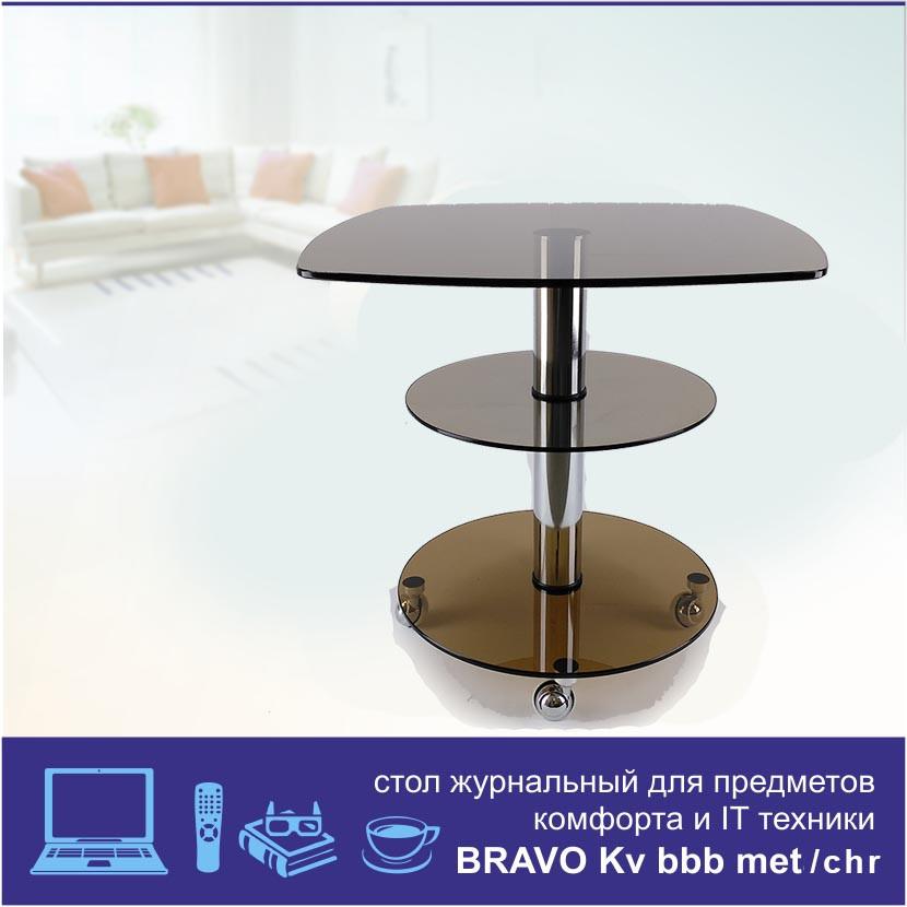Журнальный стол Bravo KV bbb chr