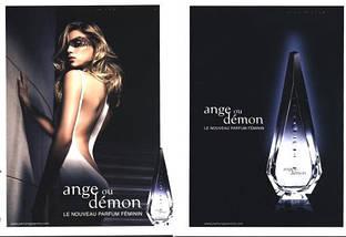 Ange ou Demon парфюмированная вода 100 ml. (Женские Ангел и Демон), фото 2