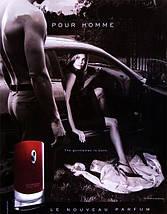 Тестер Pour Homme туалетная вода 100 ml. (Мужские Пур Хом), фото 2