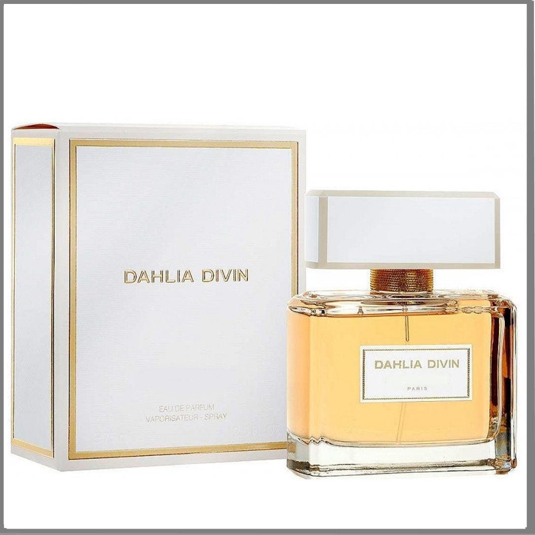 Dahlia Divin парфюмированная вода 75 ml. (Женские Дахлиа Дивин)