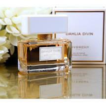 Dahlia Divin парфюмированная вода 75 ml. (Женские Дахлиа Дивин), фото 2