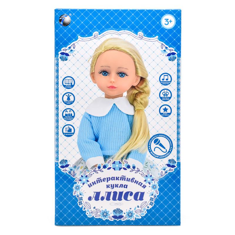 Интерактивная кукла Алиса с микрофоном MY-009