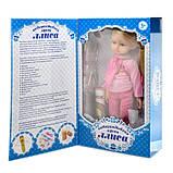 Интерактивная кукла Алиса с микрофоном MY-009, фото 5