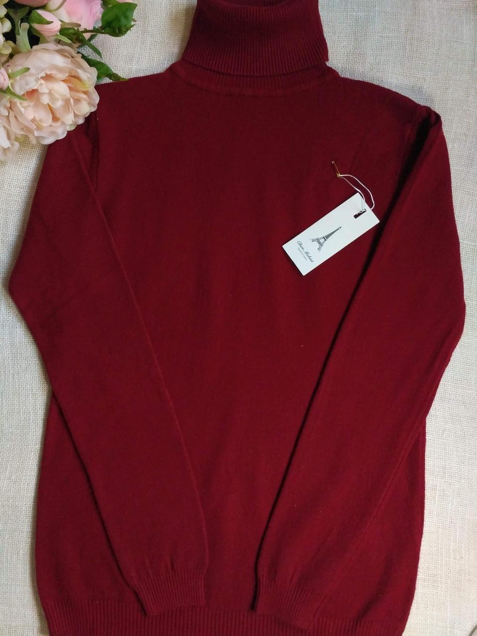 Бордовый гольф женский шерстяной с высоким горлом и манжетами S \ XL 40 42 44 46 48 водолазка женская бордо