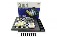 Магнитная игра 3 в 1 (шахматы, шашки, карты) 8188-14
