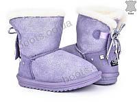 """Угги зимние детские """"Violeta"""" #209-16 purple. р-р 30-35. Цвет фиолетовый. Оптом"""