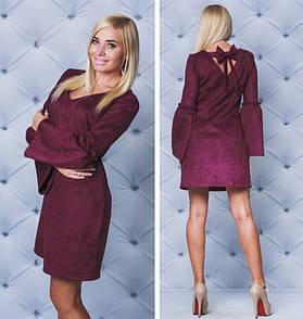 """Стильное замшевое женское платье с бантом на спине """"Сабрина"""" - пудра, бордо, размеры 42-54"""