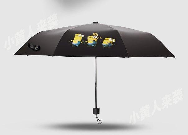 Черный зонтик с Миньонами