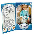 Интерактивная кукла Алиса с микрофоном MY-009, фото 4