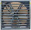 Осевые настенные вентиляторы, вытяжные осевые вентиляторы ES-120, фото 4