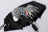 Зонт с зеброй меняющей цвет, фото 5