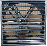 Осевые настенные вентиляторы, вентилятор Гигола Рикарди