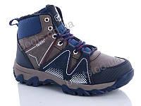 """Ботинки демисезонные детские """"RRS"""" #ZM126. р-р 31-35. Цвет хаки. Оптом"""