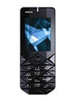 Nokia 7500 Prism, фото 1