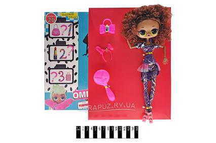"""Лялька """"L.Q.L"""" """"Lady Diva O.M.G"""" Старші сестри (№XM1097) в коробці"""