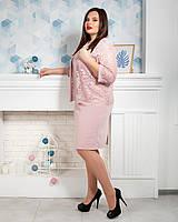 Элегантный женский костюм пудровый, фото 1