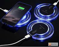 Беспроводное зарядное устройство FANTASY QI wireless charger с подсветкой, адаптер для телефона беспроводной