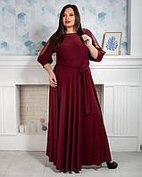 Шикарное длинное женское платье бордовое
