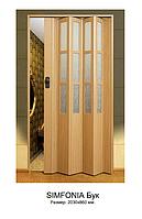 "Двери гармошка под стекло ""Vinci Decor Simfonia"" Бук оригинал 100%"