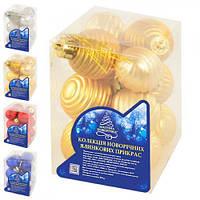"""Ялинкові кульки Магічна - Новорічна """"Ball"""" 3см, в наборі 12шт, пластик, різні кольори, новорічні прикраси, новорічні іграшки, ялинкові іграшки"""