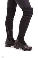 Женские ботфорты черные ЗИМА эко-кожа+ замш высота 52 см