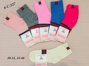 Подростковые носки, носочки для девочек