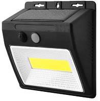 Светильник уличный 566-COB с датчиком движения, солнечная батарея