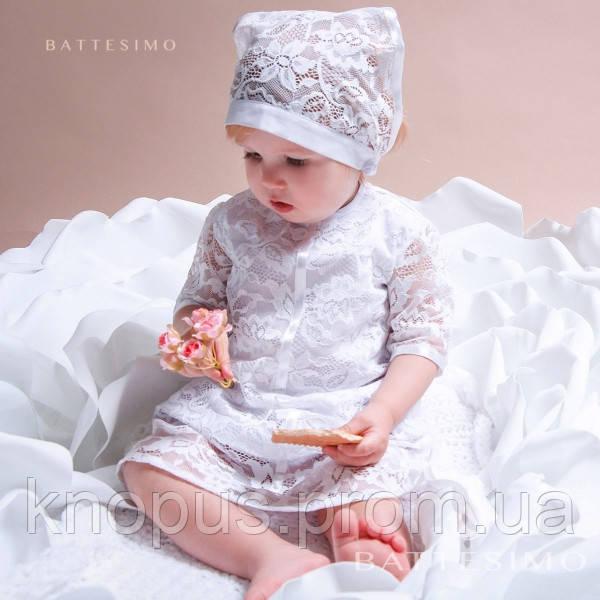 Крестильній набор для девочки, белый/молочный ТМ БАТТЕСИМО, возраст 0-24 мес