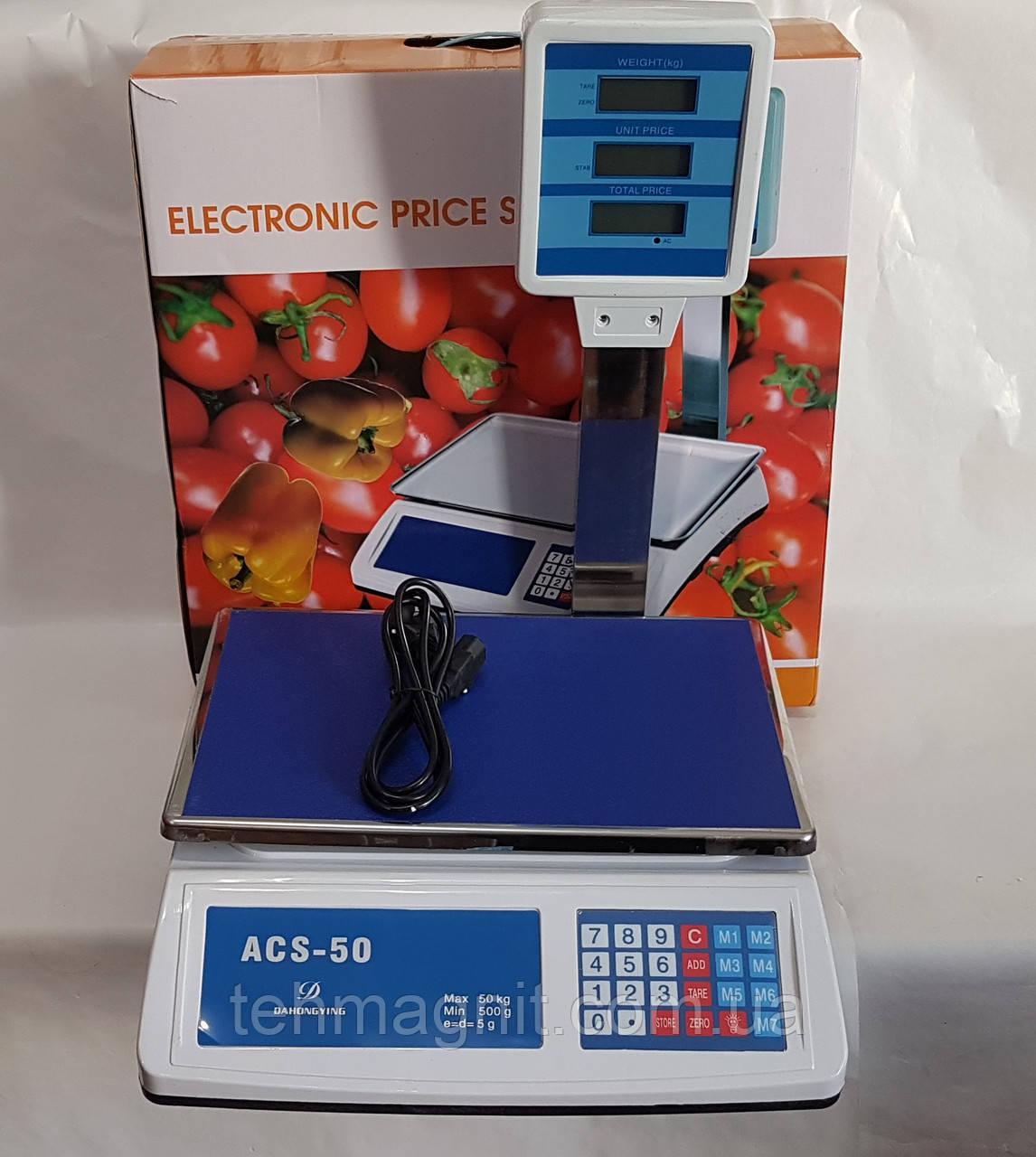 Весы торговые электронные с гусаком  ACS 50 кг.