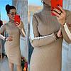 Плаття з високим горлом, трикотаж дрібна машинна в'язка. Розмір:42-44. Кольори різні. (0760), фото 2