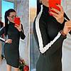 Плаття з високим горлом, трикотаж дрібна машинна в'язка. Розмір:42-44. Кольори різні. (0760), фото 5