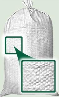 1,05 х 0,55 не Б/У БІЛИЙ мішок (цукровий) поліпропіленовий середній